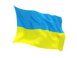 how to find a phone number in ukraine